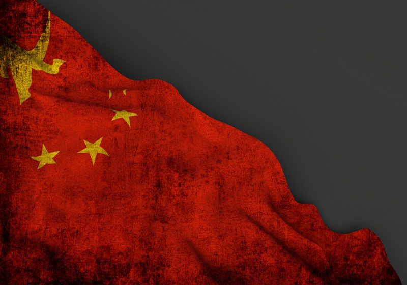 waving-dirty-flag-china-grunge-texture